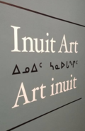 Inuit Art @ National Gallery of Canada